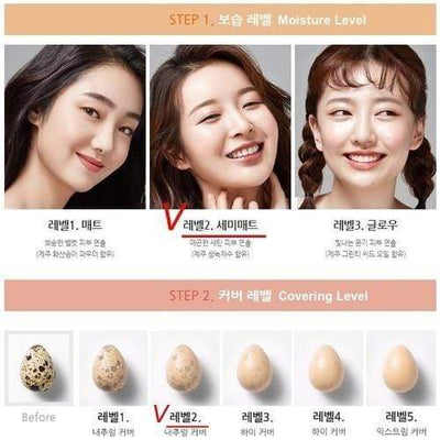innisfree Foundation C13 innisfree My Foundation 2.2 Semi-Matte and Natural Cover - KollectionK
