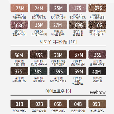 innisfree Eyeshadow No.01G innisfree My Palette My Eyeshadow Glitter - KollectionK