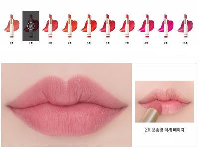 innisfree Lipstick #02_V innisfree real fit velvet lipstick - KollectionK