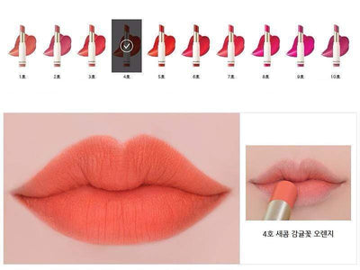 innisfree Lipstick #04_V innisfree real fit velvet lipstick - KollectionK