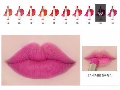 innisfree Lipstick #09_V innisfree real fit velvet lipstick - KollectionK