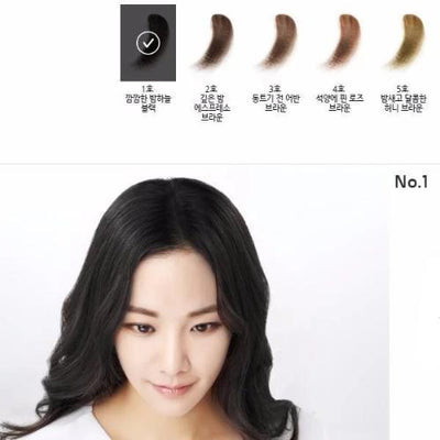 innisfree Hair Tool No.1 Black innisfree real hair make up jelly concealer - KollectionK