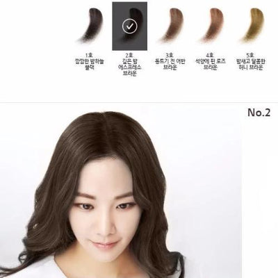 innisfree Hair Tool No.2 Espresso Brown innisfree real hair make up jelly concealer - KollectionK