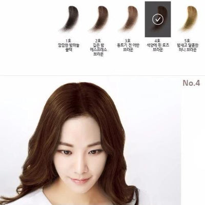 innisfree Hair Tool No.4 Rose Brown innisfree real hair make up jelly concealer - KollectionK