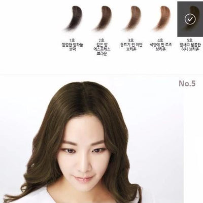 innisfree Hair Tool No.5 Honey Brown innisfree real hair make up jelly concealer - KollectionK