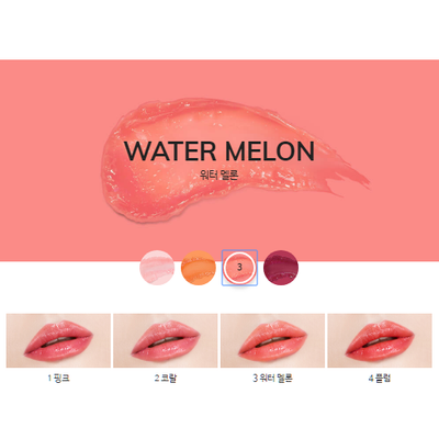IOPE Lip Balm No.03 WATER MELON IOPE Deep Care Tint Lip Balm - KollectionK