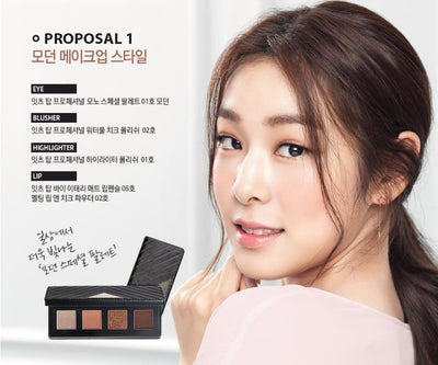 It'S SKIN Eyeshadow #01 Modern It'S SKIN It's Top Professional Mono Special Palette for Eye Makeup - KollectionK