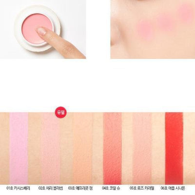 It'S SKIN Blush No.01 It'S SKIN Macaron Cream Filling Cheek - KollectionK