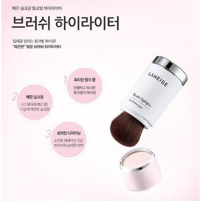 LANEIGE Highlighter LANEIGE Brush Highlighter - KollectionK