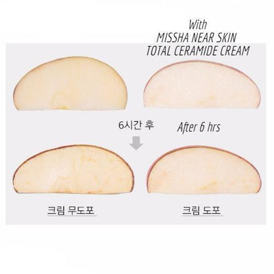 MISSHA Face Cream MISSHA NEAR SKIN Total Ceramide Cream - KollectionK