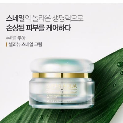 MISSHA Face Cream MISSHA Super Aqua Cell Renew Snail Cream - KollectionK