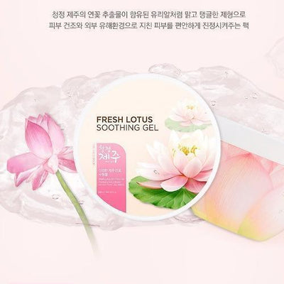 THE FACE SHOP Body Lotion THE FACE SHOP JEJU Fresh Lotus Soothing Gel - KollectionK