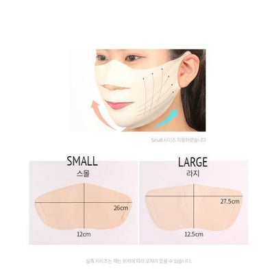 TONYMOLY Sheet Mask SMALL TONYMOLY PERFECT FIT Sports Mask - KollectionK