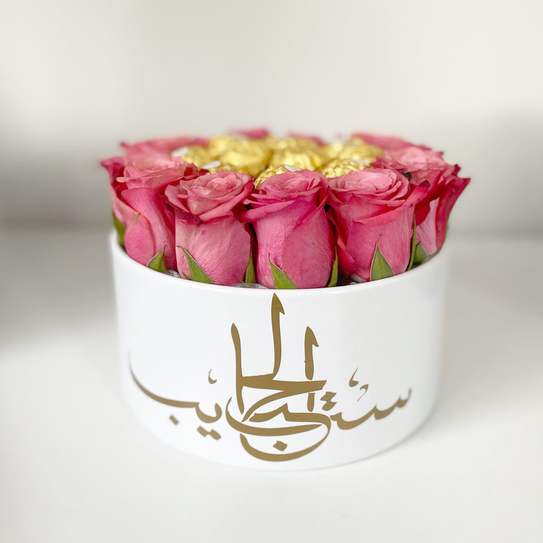 Roses and Ferrero Ring Box