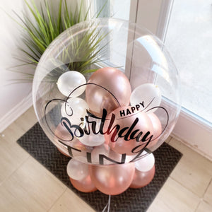 Deluxe Bubble Arrangement Large - With Personalization