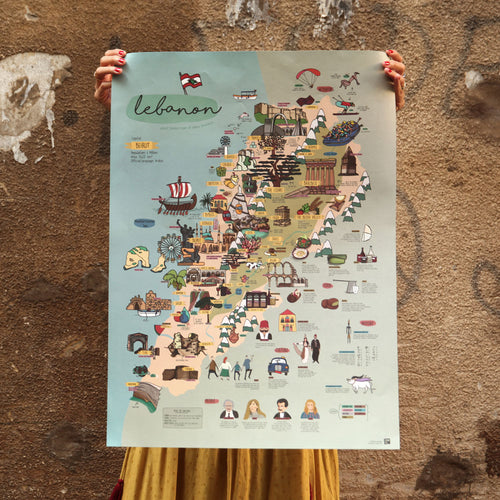 Printed Lebanon Map Poster