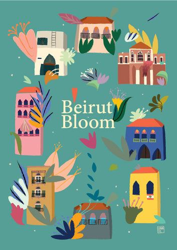 Wood Poster Beirut Bloom