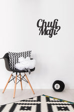 Load image into Gallery viewer, Wall Sticker Chufimafi (35,000 LBP)