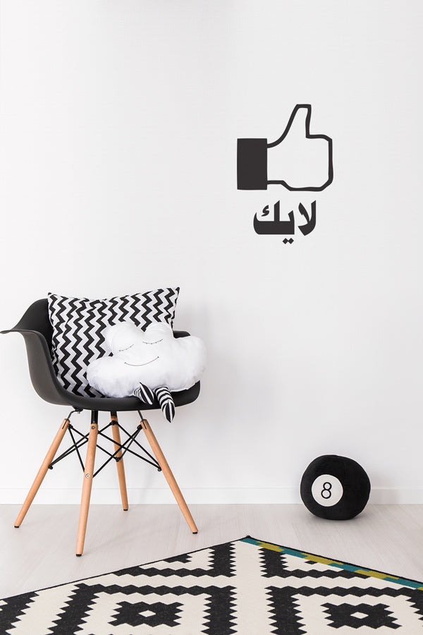 Wall Sticker Like (35,000 LBP)