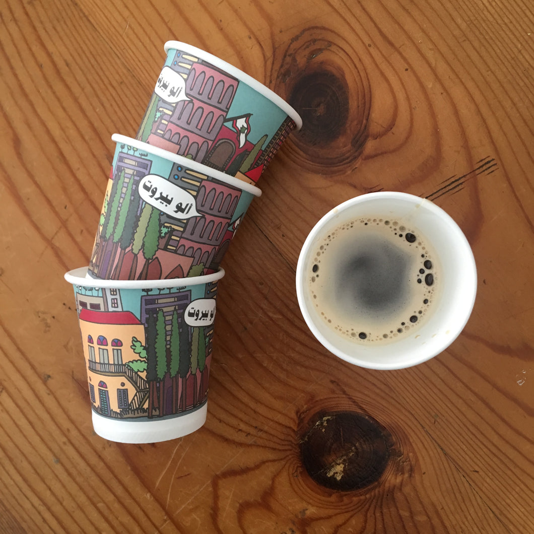 Paper Cup Alo Beirut - 4oz (Pack of 30-26,000LBP)