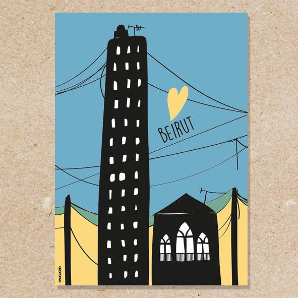 Wood Poster Beirut Love (30,000LBP)