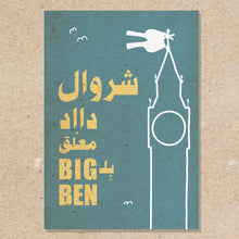 Load image into Gallery viewer, Wood Poster Cherweil Big Ben