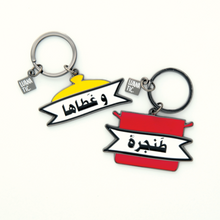 Load image into Gallery viewer, Keychain Tanjra w Ghataha