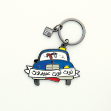 Load image into Gallery viewer, Keychain Tout Tout (35,000LBP)