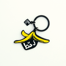 Load image into Gallery viewer, Keychain Zahhet