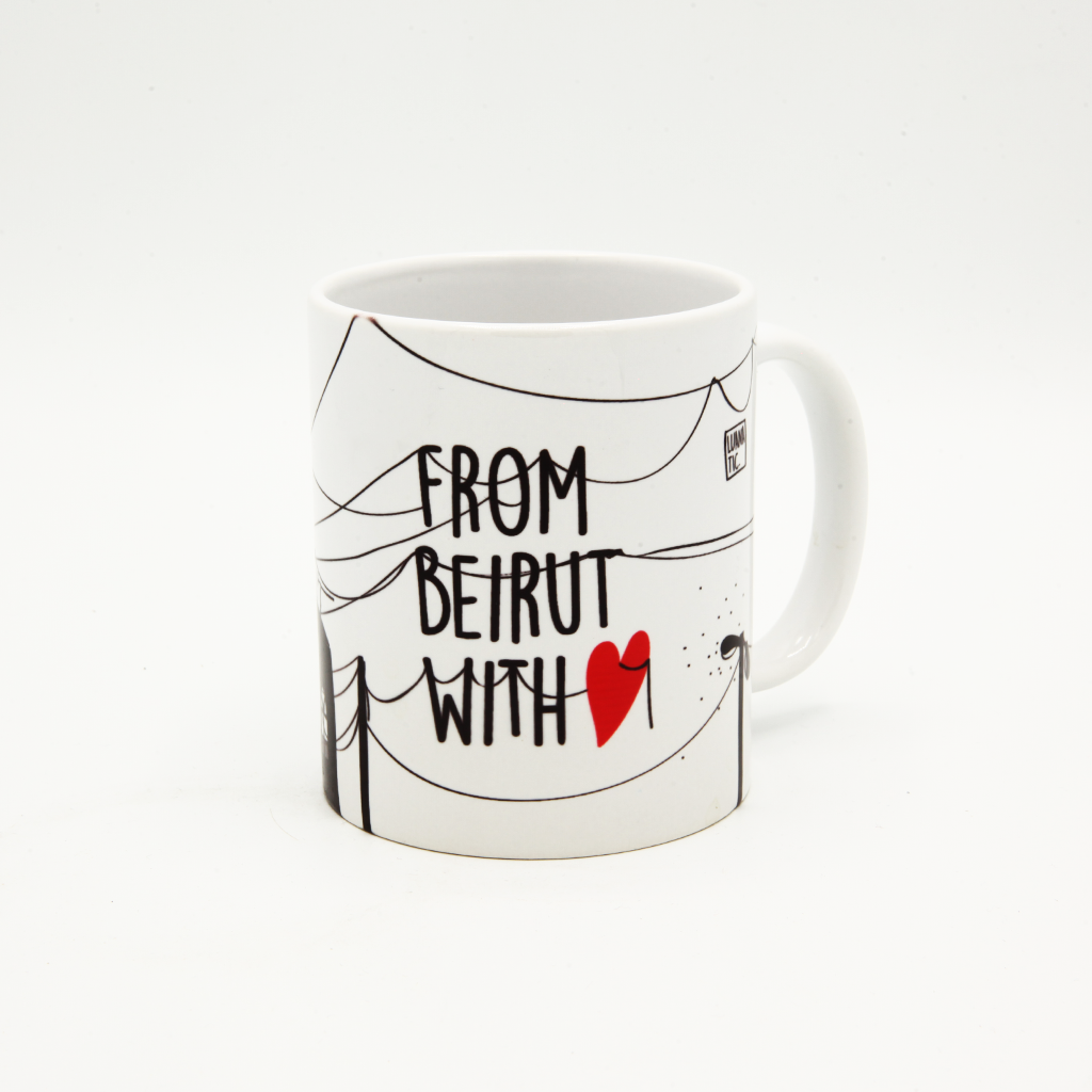 Mug From Beirut Silhouette Series