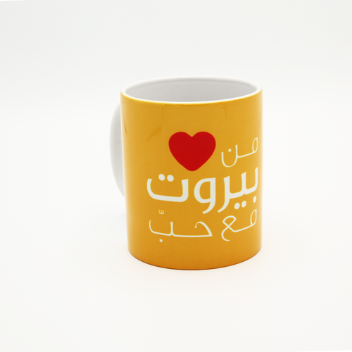 Mug From Beirut with Love