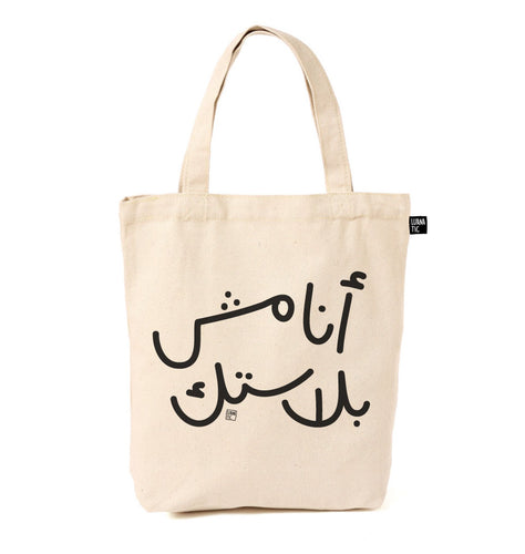 Tote Bag I'm Not Plastic