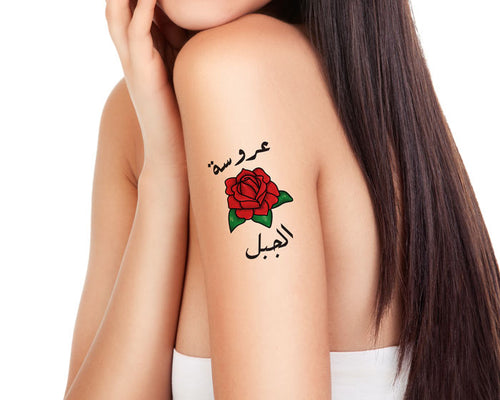 Temporary Tattoo Arousset el Jabal