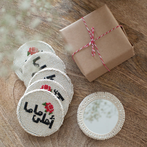 Hand embroidered pocket mirror ~ Ahla Mama (40,000LBP)