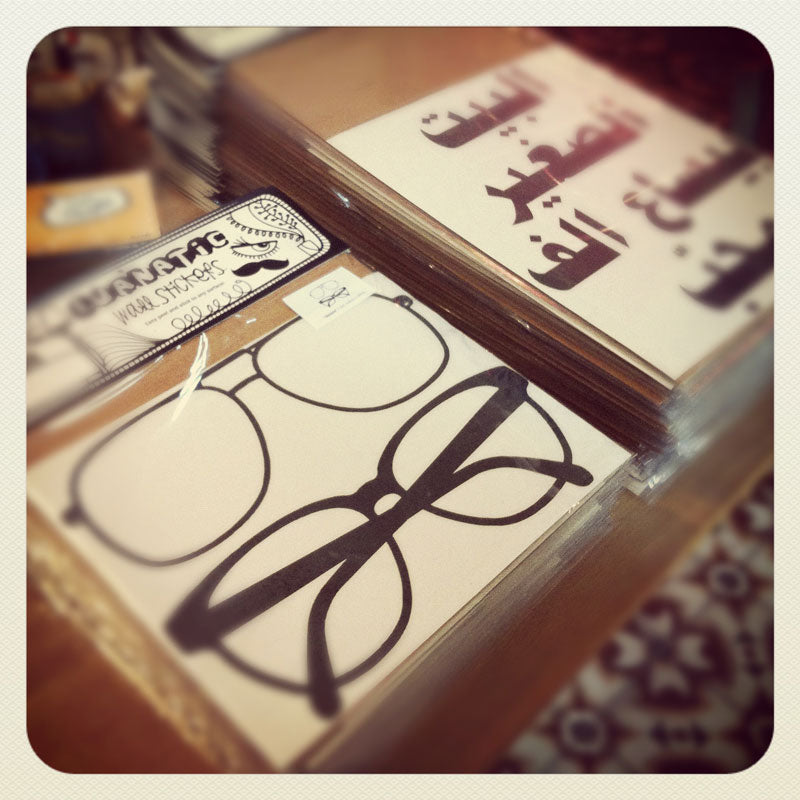 Wall Sticker Eyeglasses