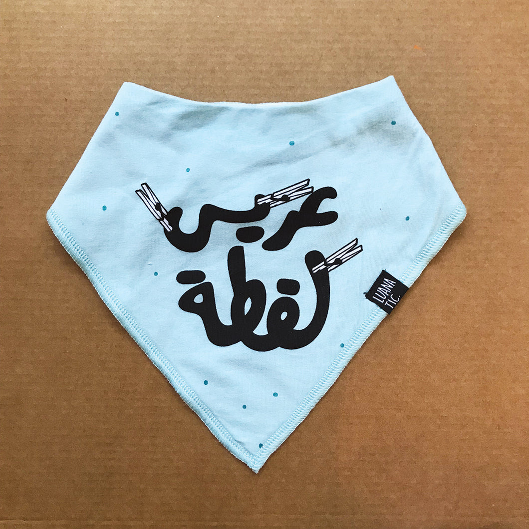 Funny Lebanese bandana baby boy bib written in Arabic, by Luanatic. A baby shower gift for newborns and cool mums. Buy online now.