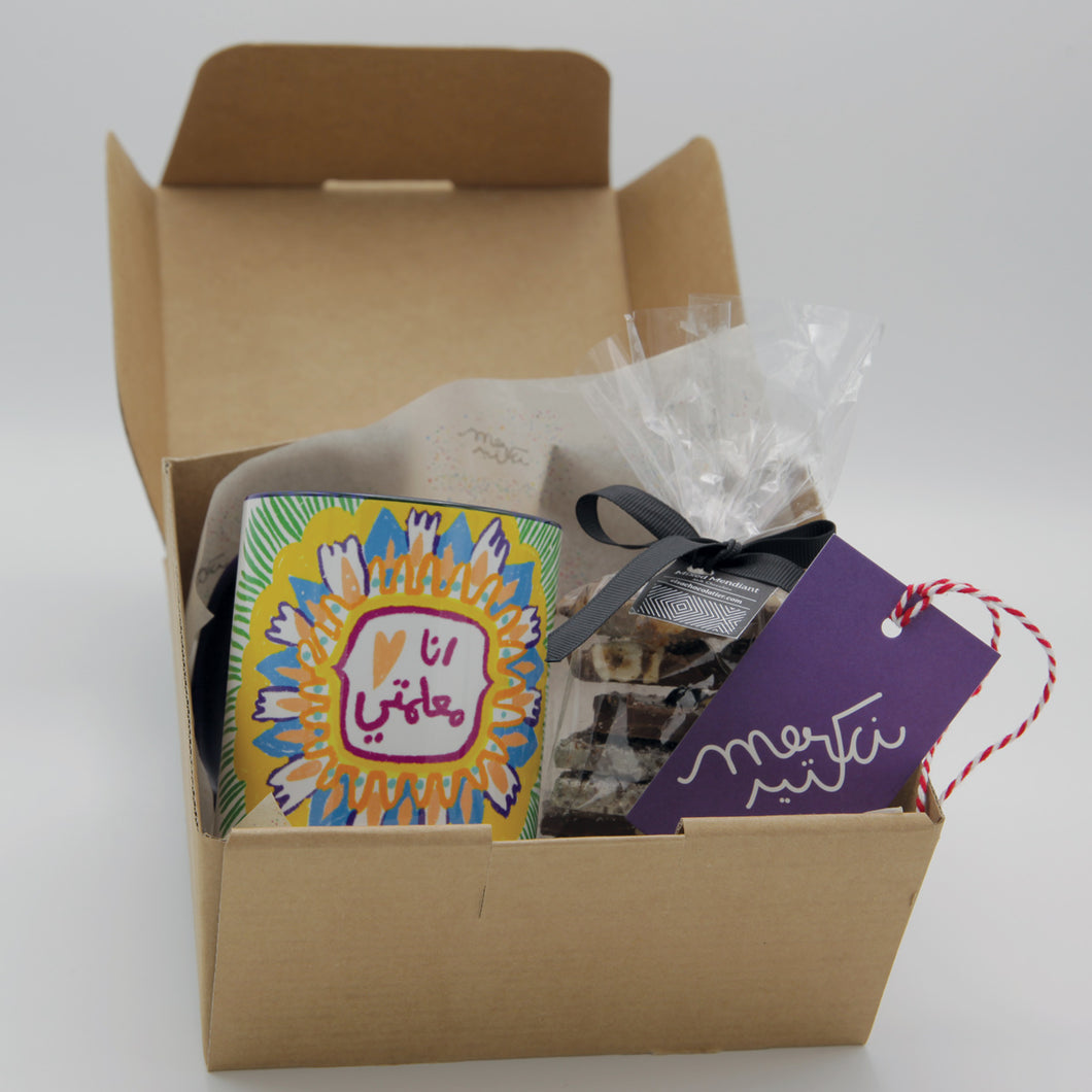 Teacher's Gift Box with Mug bheb m3alemti + chocolate