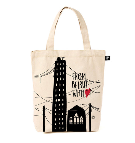 Tote Bag From Beirut with Love (35,000LBP)