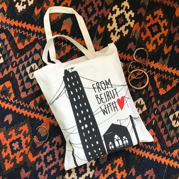Tote Bag From Beirut with Love (45,000LBP)