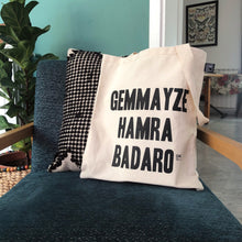 Load image into Gallery viewer, Tote Bag Gemmayze Hamra Badaro (45,000LBP)