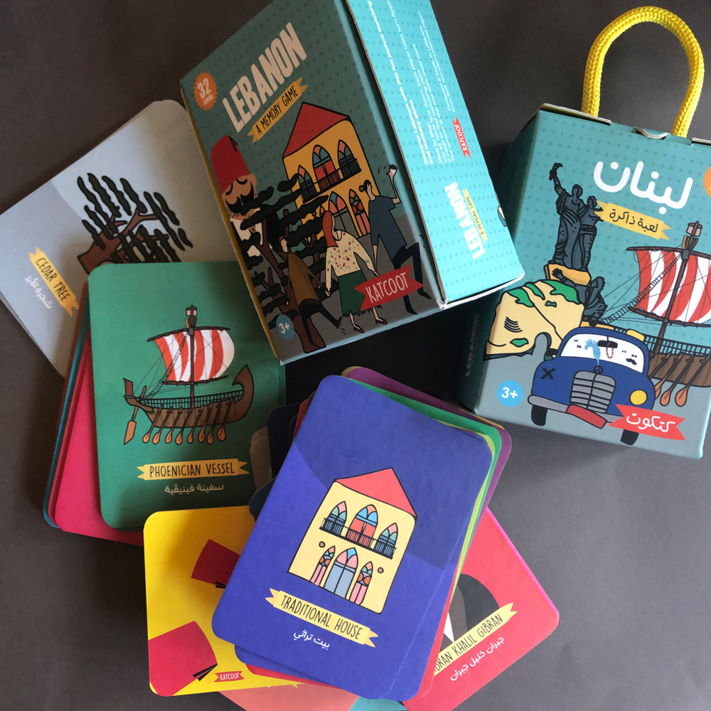 Lebanon Memory Game