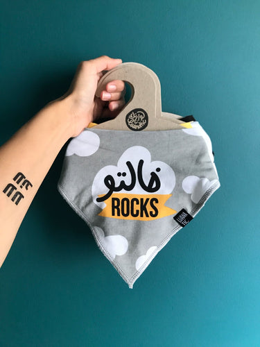 Genderless Lebanese bandana baby bib written in Arabic, by Luanatic and celebrating aunties. Buy online now.