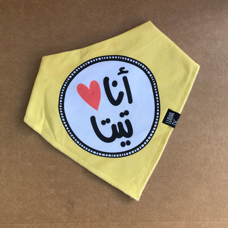 Lebanese bandana baby bib written in Arabic, by Luanatic. A very sweet gift for mothers and grandmothers. Buy online now.