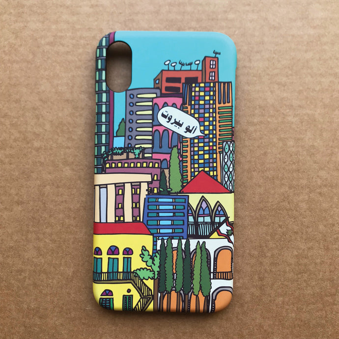 Phone Cover Alo Beirut (ON SALE! NOW AT 25,000LBP!!!)
