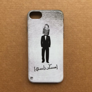 Phone Cover Msakar Rassi