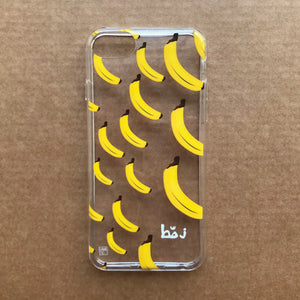 Phone Cover Zahhet (ON SALE! NOW AT 25,000LBP!!!)