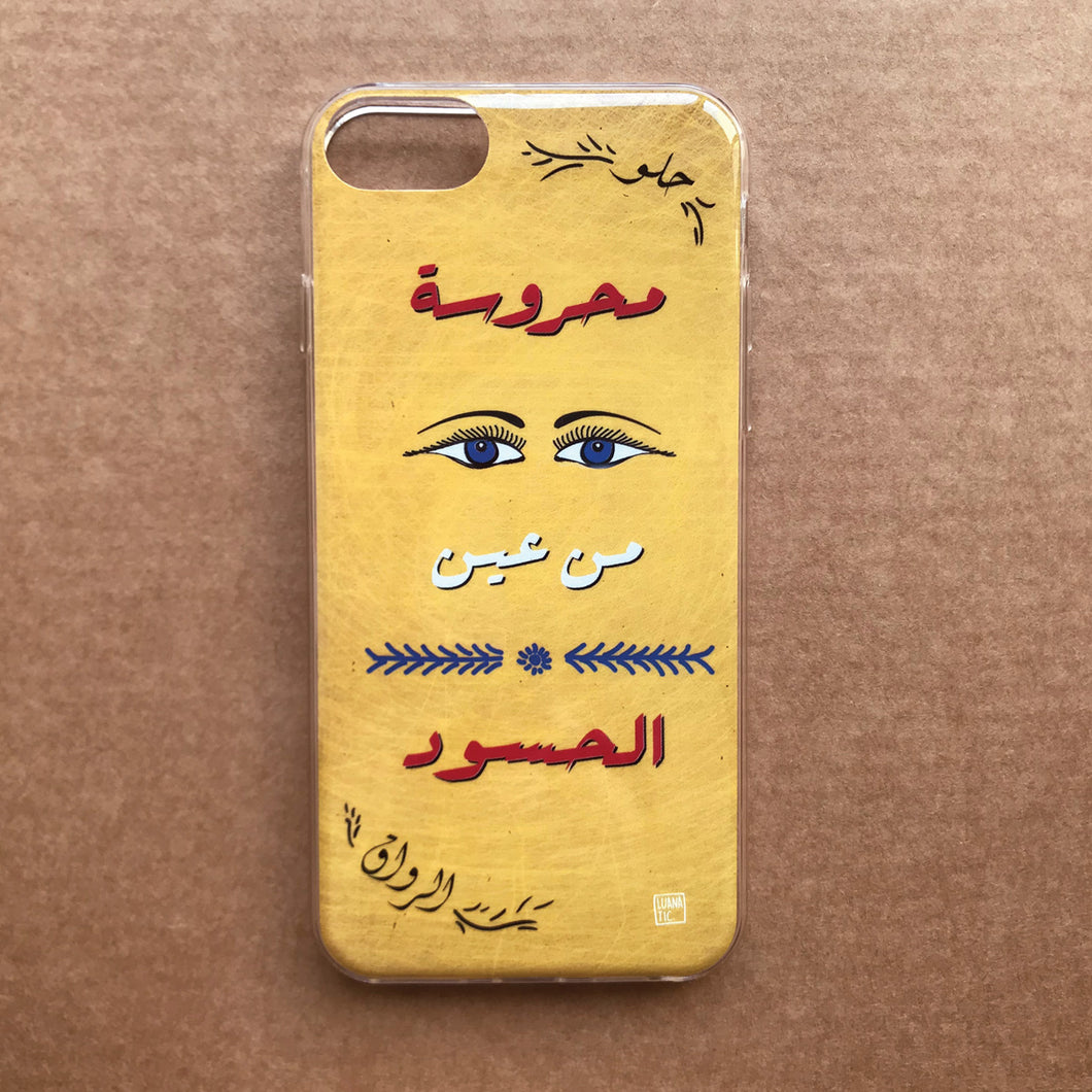 Phone Cover Mahrousseh