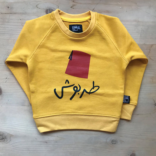 Kid Sweater Tarbouche