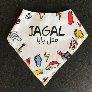 Bib Jagal Like Dad