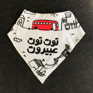Lebanese genderless baby bib in Arabic, by Luanatic, from Beirut